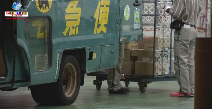 &nbspKuroneko Yamato renovará drásticamente los servicios de entrega