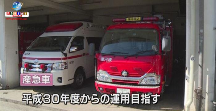 &nbspProvincia de Kanagawa tendrá ambulancia para embarazadas