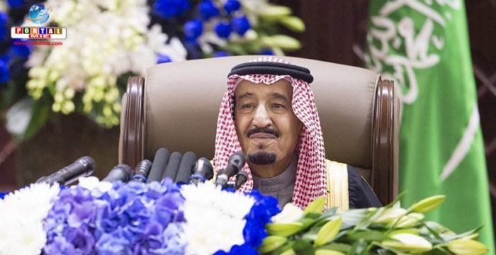 &nbspRey da Arabia Saudita visitará Japón con 1.000 miembros de familia y otros