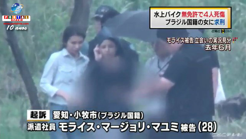 &nbspAccidente de moto acuática en Gifu: sentencia de 2 años de reclusión para brasileña