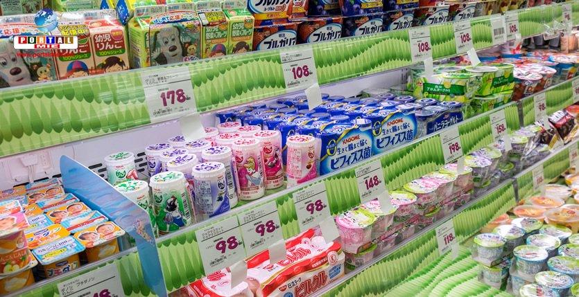 &nbspPrimavera podrá ser la temporada de precios altos en Japón en este año
