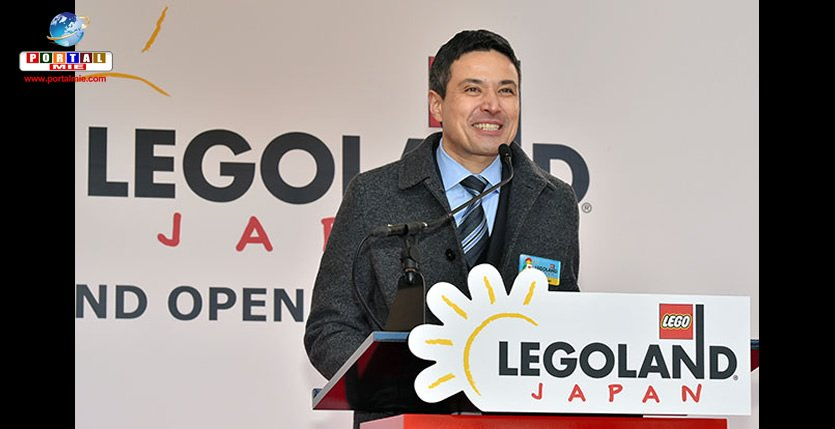 &nbspAcuario será inaugurado cerca del nuevo parque de Lego en Nagoya
