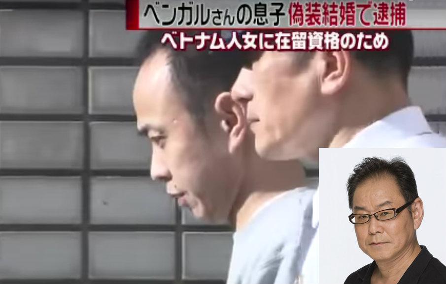 &nbspFalso matrimonio con extranjera: condena para hijo de actor famoso de Japón