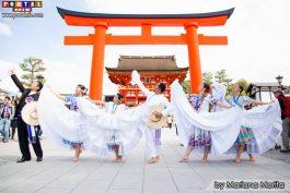 &nbspAcademia Sol y Luna en Kyoto