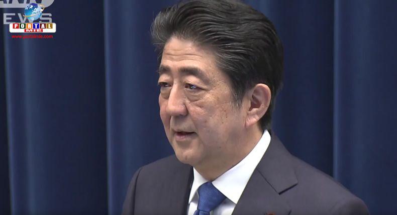&nbspCorea del Norte puede ser capaz de lanzar misiles con gas sarin, dice Shinzo Abe