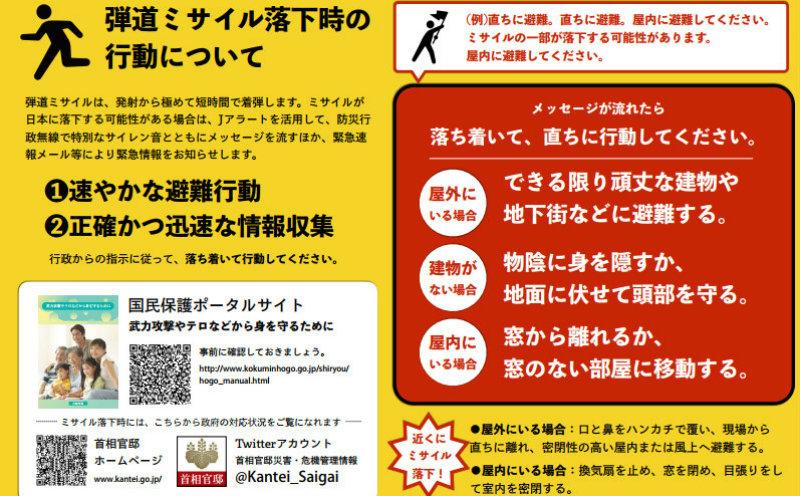 Japón: gobierno enseña como protegerse en caso un misil alcance el  país