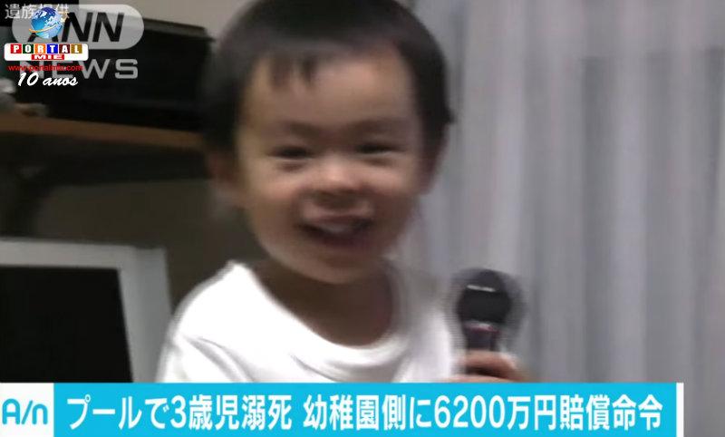 &nbspMuerte de niño en jardín de infancia: indemnización de 62 millones de yenes
