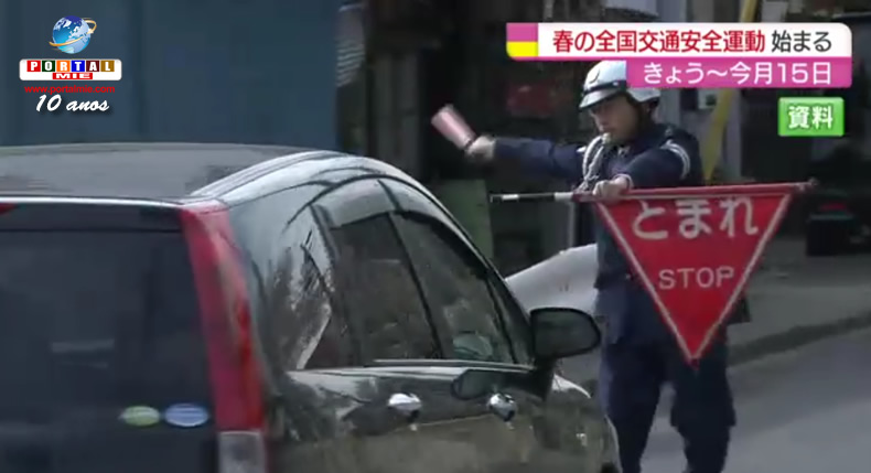 &nbspCampaña de seguridad del tránsito  en todo Japón