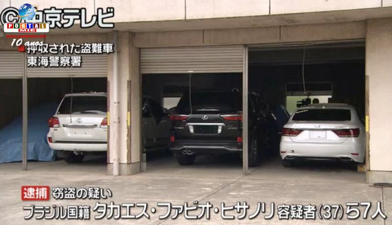 Aichi: banda de brasileños y otros extranjeros es presa por robo de carros de lujo