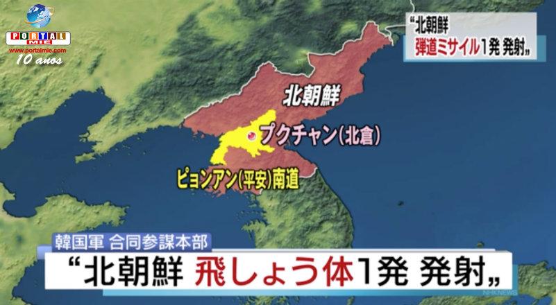 &nbspMisil norcoreano cae en el Mar de Japón este  fin de tarde de domingo