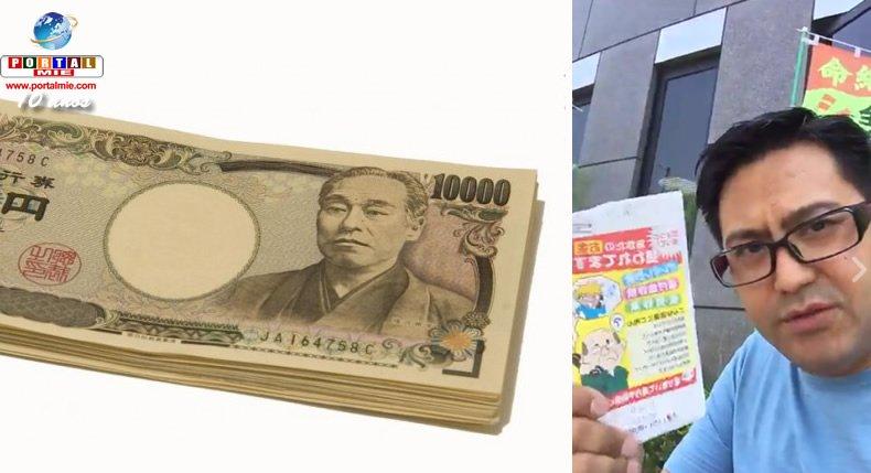 Brasileño perdió ¥100.000 en el estacionamiento pero sin perjuicio