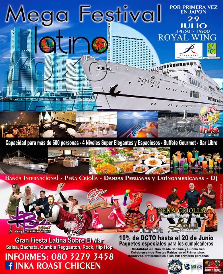 &nbspMega Festival Latino en el ROYAL WING Cruise en Yokohama