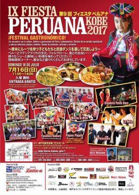 &nbspNovena edición de la Fiesta Peruana en Kobe