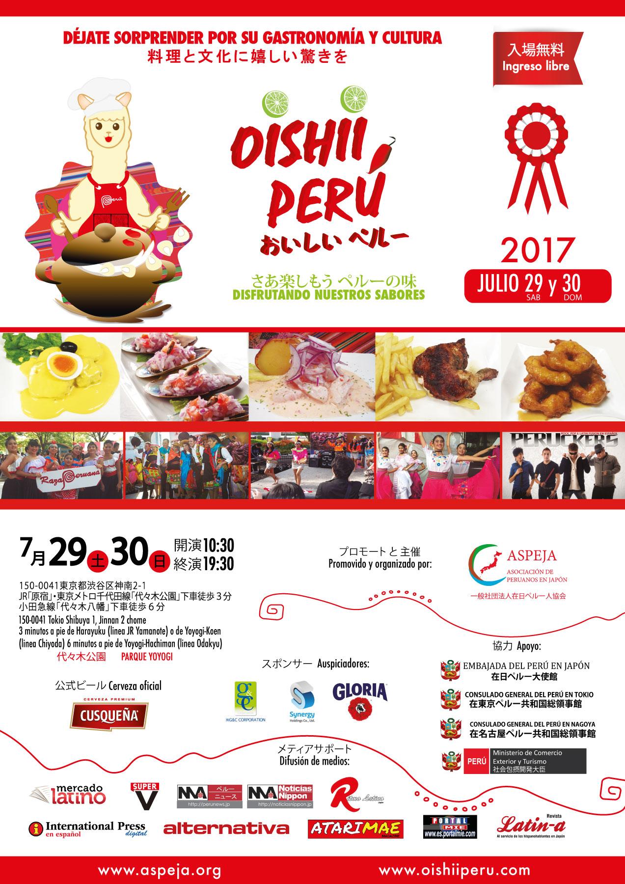 &nbspIV Festival Gastronómico y Cultural