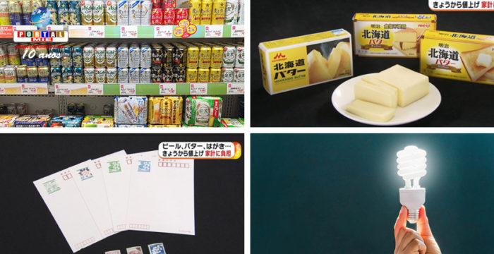 &nbspConferir los productos que tendrán aumento de precio en Japón