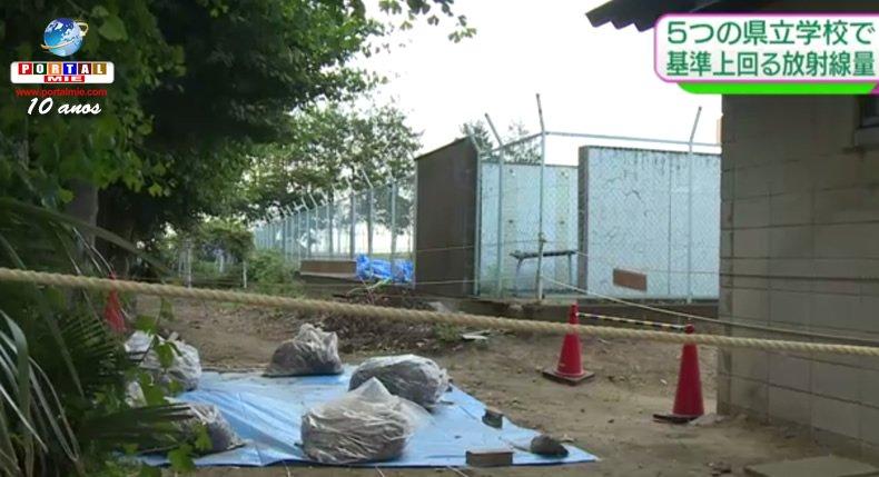 &nbspNiveles de radiación superior al límite de seguridad en escuelas de Chiba