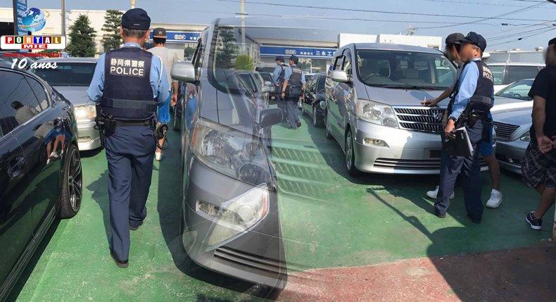 &nbspTienda brasileña de venta de carros es invadida en Hamamatsu (Shizuoka)