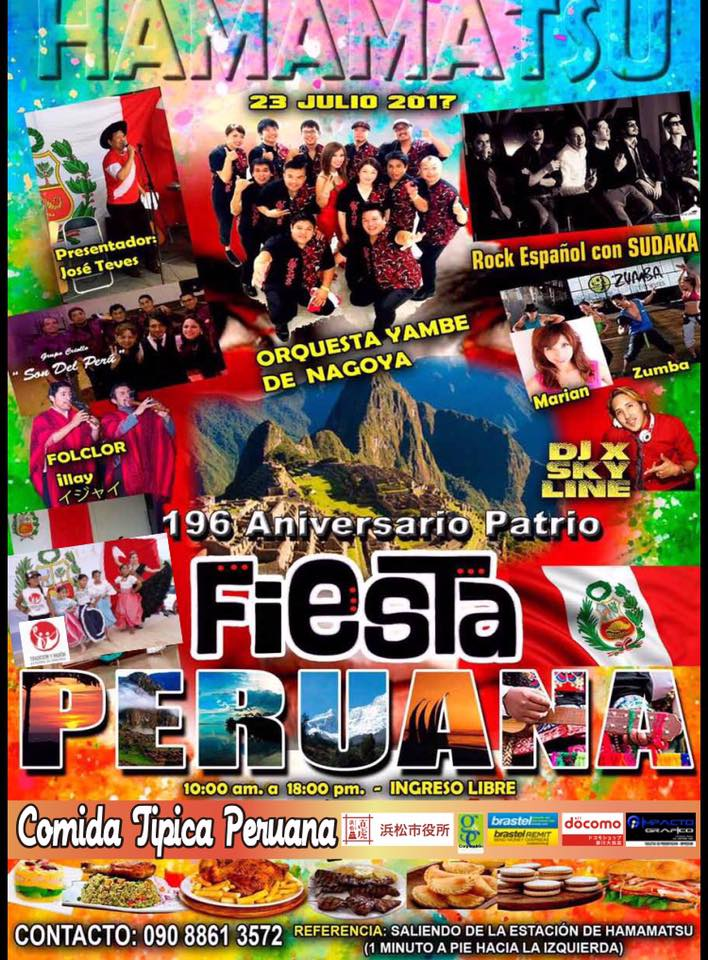 Programa de la Fiesta Peruana en  Hamamatsu