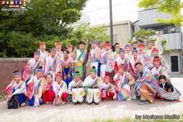 &nbspFiestas Patrias Benéfica en Toyohashi