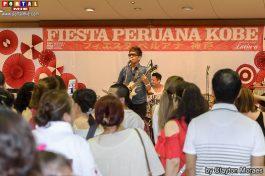 &nbspIX Fiesta Peruana Kobe en Kobe Kinrou Kaikan