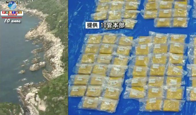 &nbspAprehensión histórica de drogas equivalente a 2,1 billones de ienes