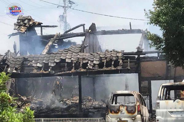 &nbspIncendio consume casa de familia latina en Mie