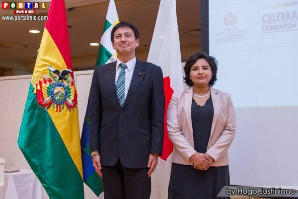&nbspConmemoracion del 192 Aniversário de la Independencia de Bolivia en Tokio