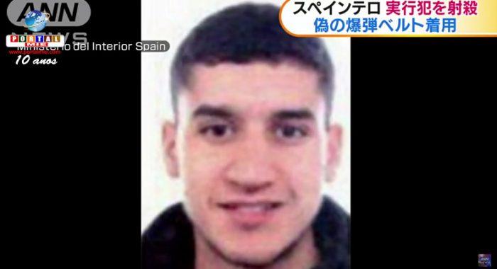 &nbspAutor del atentado en Barcelona fue muerto por la policía