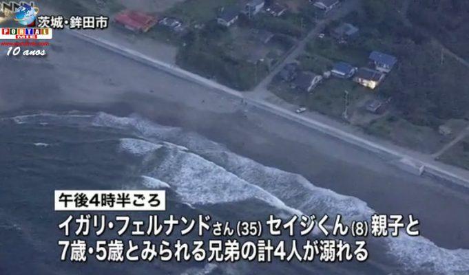 &nbspPadre e hijo peruanos mueren ahogados en la playa