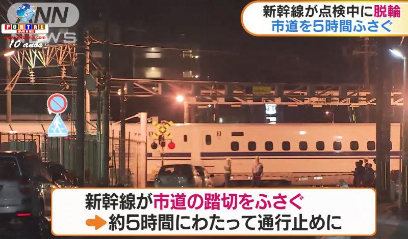 &nbspShinkansen interrumpe tránsito por 5 horas en Hamamatsu