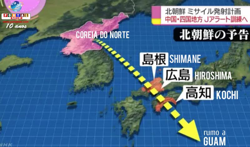 &nbspJapón: Entrenamiento de J-Alert ante la amenaza de Corea del Norte