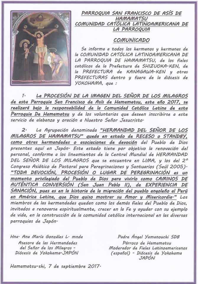 &nbspComunicado de la Comunidad Católica de la Parroquia San Francisco de Asís en Hamamatsu