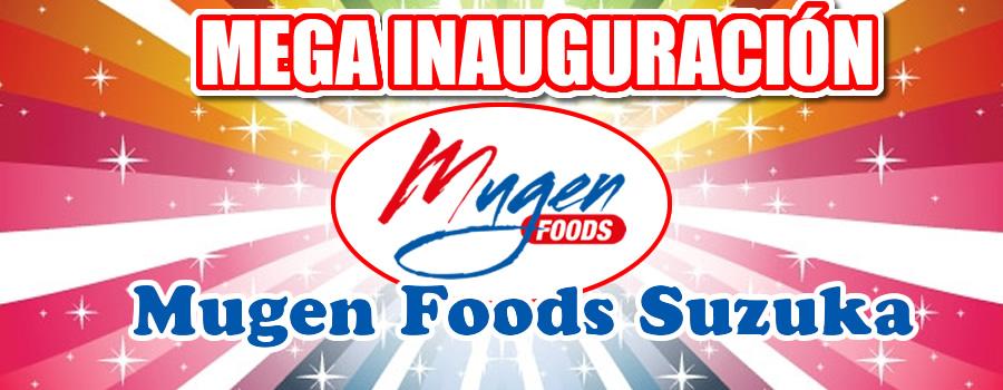 &nbspMEGA INAUGURACIÓN del nuevo local del Grupo Mugen en Suzuka!!!