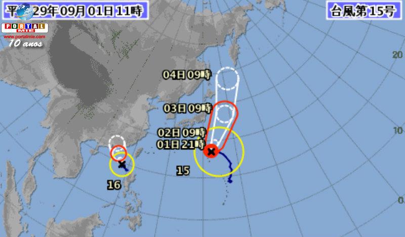 Enorme tifón 15 trae tempestad que sólo ocurre 1 vez a cada 50 años