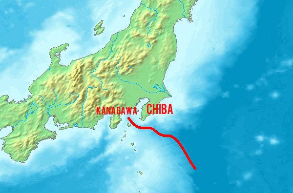 &nbspTerremoto de gran escala en el sur de Kanto podrá ocurrir en breve