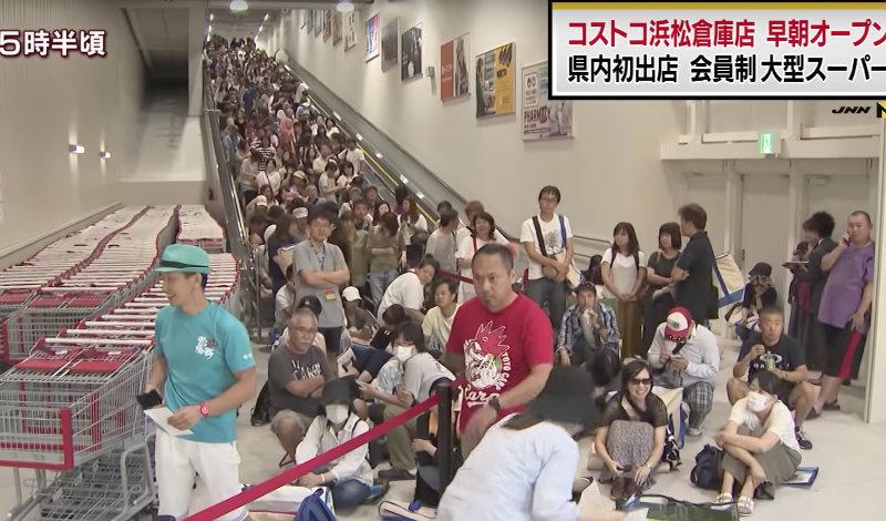 &nbspCostco: más de 500 personas haciendo cola para la inauguración en Hamamatsu