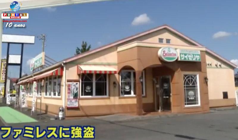 &nbspAsalto en Saizeriya en Shizuoka