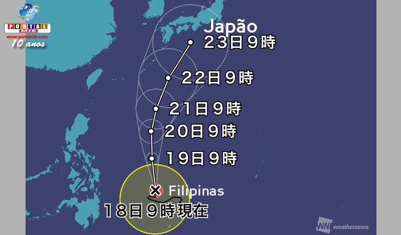&nbspFuerte tifón Nº21 se desplaza a Japón