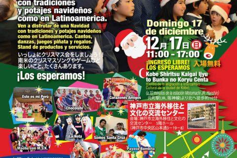 17-12-2017 Navidad Latina