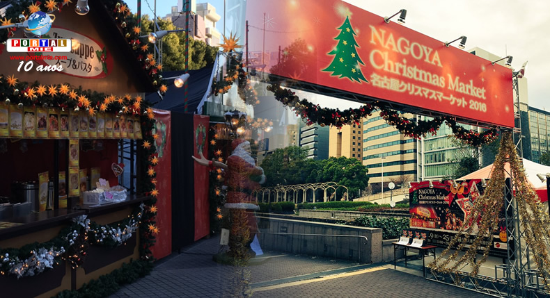 &nbspMercado de Navidad en Nagoya