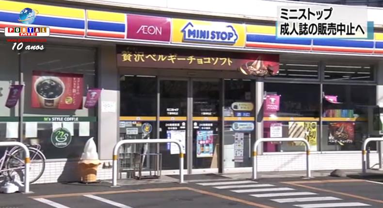 &nbspTiendas de conveniencia de Ministop en Japón suspenderán ventas de revistas de contenido adulto