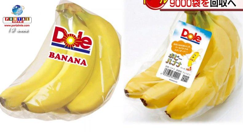 Dole Japan realiza recall de 9 mil paquetes de plátanos de Filipinas