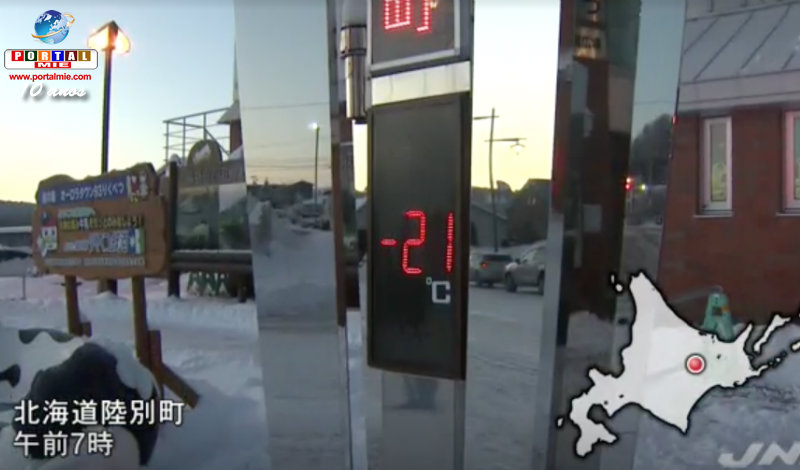 &nbspHokkaido registra -21ºC, suficiente para congelar todo