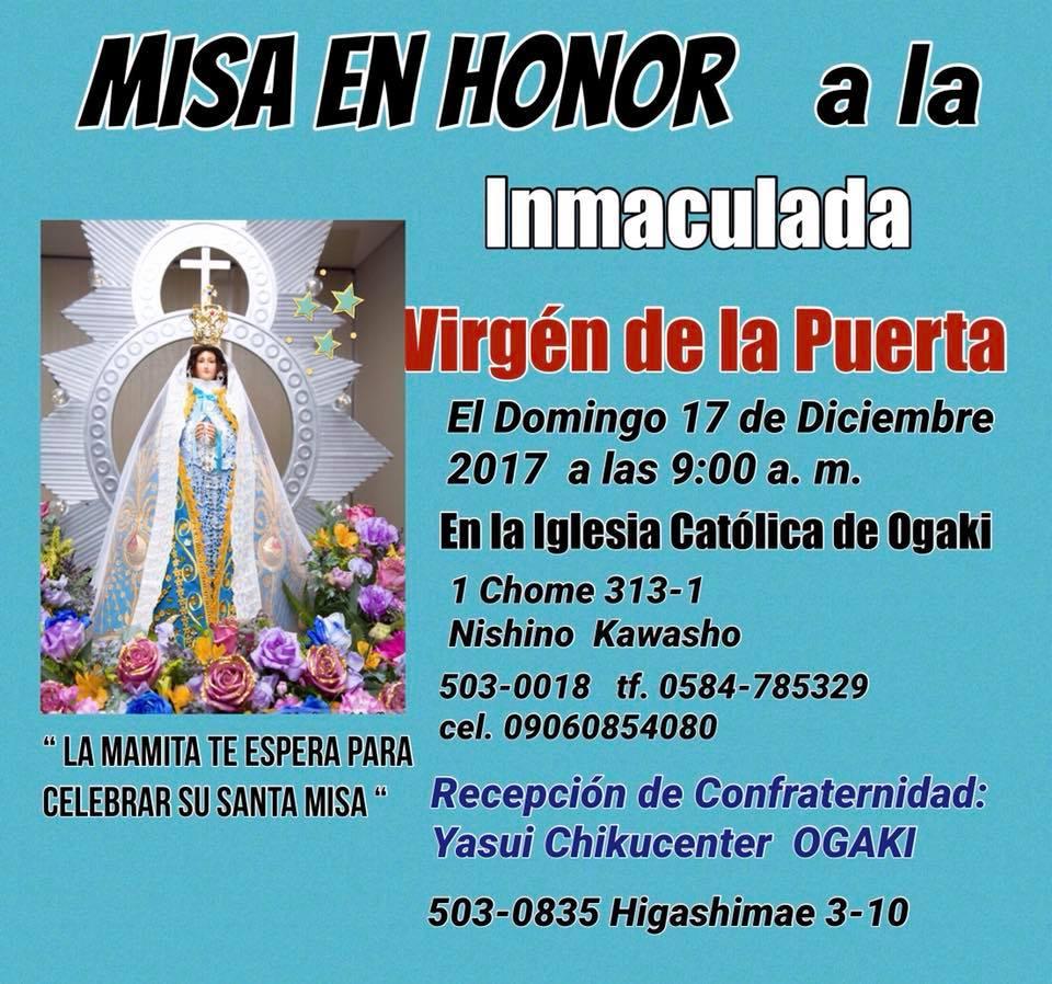 &nbspMisa en Honor a la Inmaculada Virgen de la Puerta en Ogaki (Gifu)