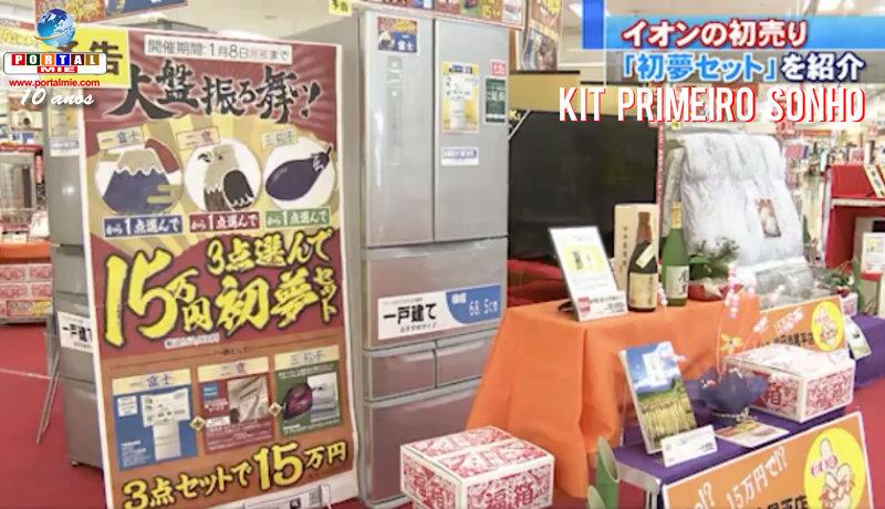 &nbspAeon lanza un paquete inusitado: cliente puede economizar hasta 100 mil yenes