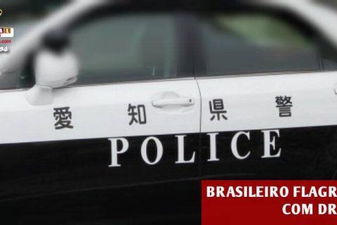 14-02-2018 Brasileiros Droga