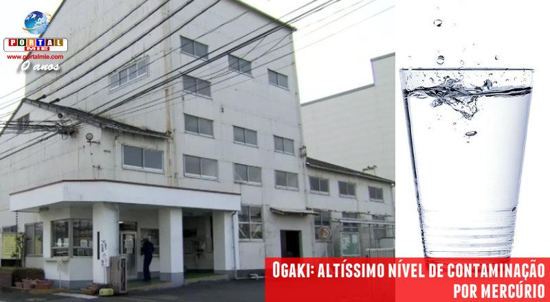 &nbspAltísima contaminación del suelo en Ogaki