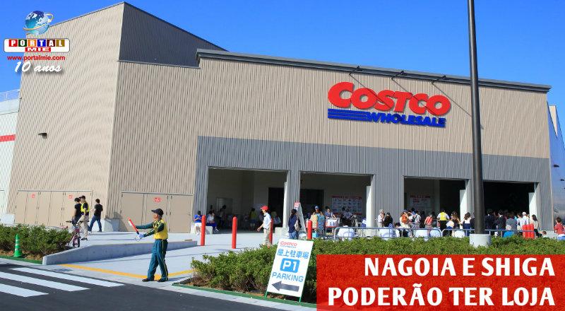 &nbspCostco analiza abrir tiendas en Nagoya y Shiga