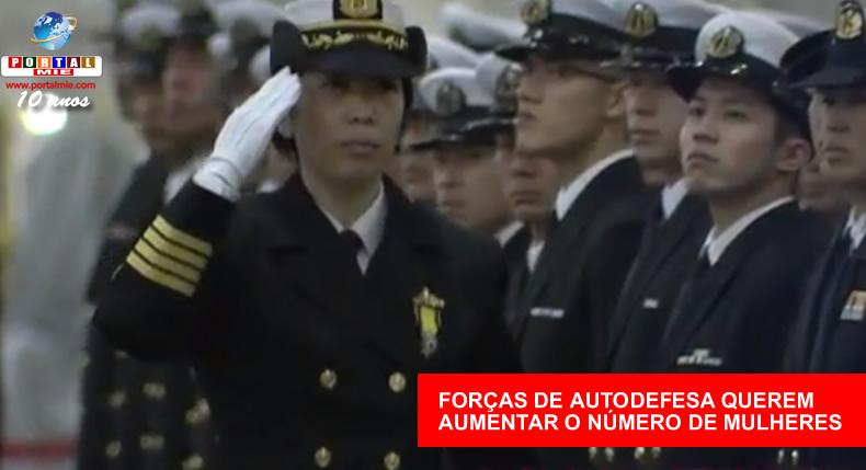 &nbspFuerza Marítima de Japón nombra 1ª mujer para comandar navíos de guerra