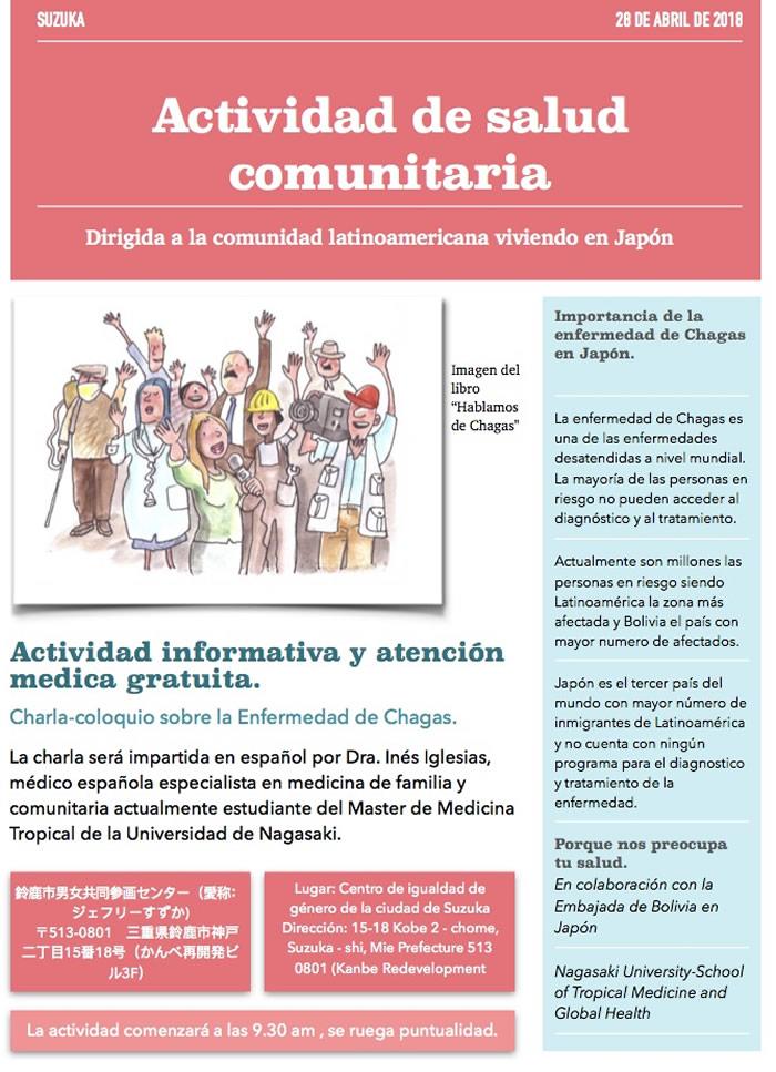 &nbspCharla-coloquio sobre la enfermedad del Chagas en Suzuka